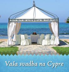 Svadba na Cypre